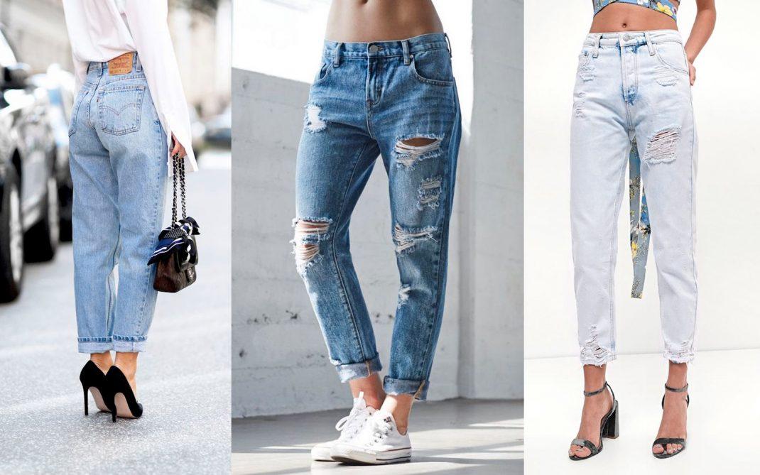 Jeans boyfriend: gli abbinamenti perfetti | DireDonna